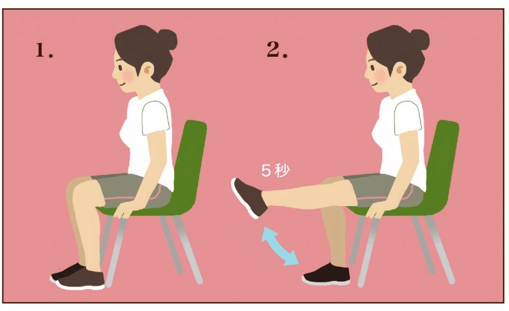 【すぐできる】股関節のリハビリ体操「椅子に座って行う体操その2」