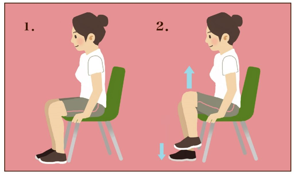 「椅子に座って運動」の画像検索結果