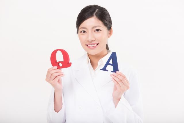 変形性股関節症-あなたの主治医を決める8つの質問