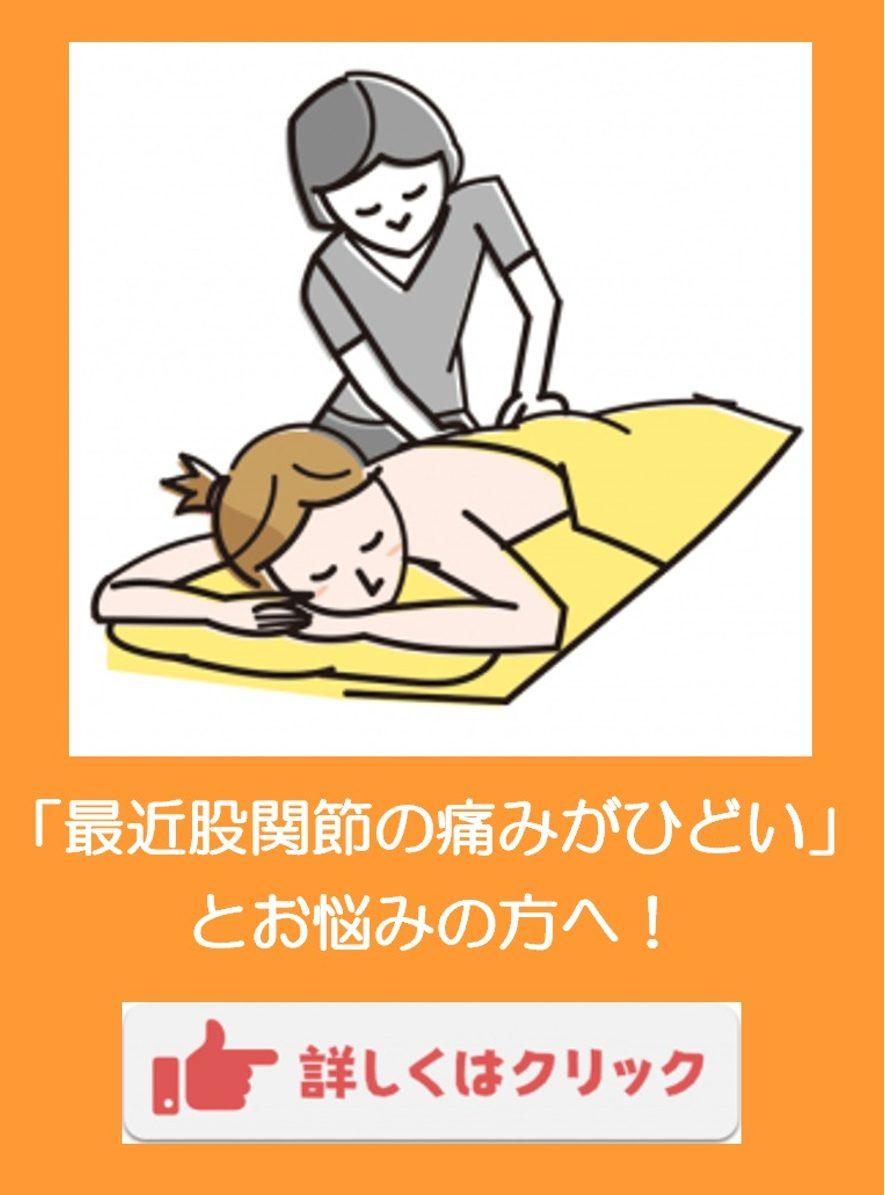 メディカル・アロママッサージ