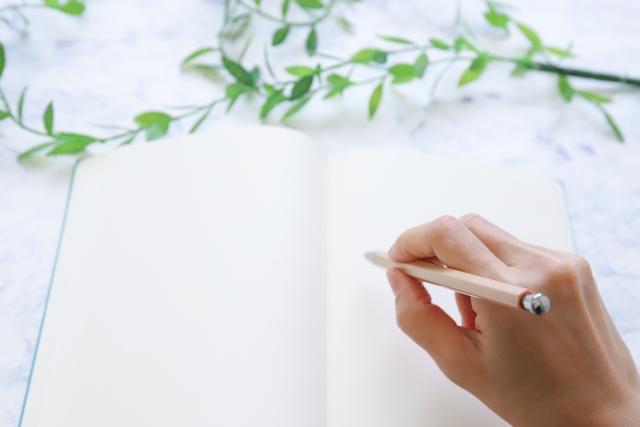 股関節の痛みと上手に付き合うために欠かせない「股関節日記」の話