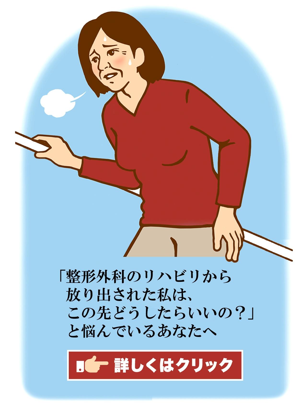 メディカル・アロマケア体験会